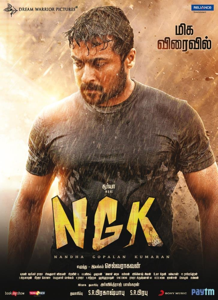 #NGK  Today paper ad  Expecting a very grand release in TT area  Very high expectation among the audience for the Suriya movie after Anjaan   #NGKFromMay31 <br>http://pic.twitter.com/Ej4adX5HKy