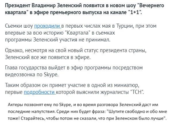 Мін'юст заявив, що глава АП Богдан підпадає під люстрацію, але вони не можуть оскаржити його призначення - Цензор.НЕТ 147