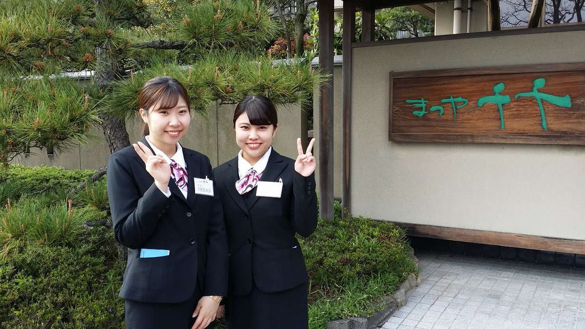 【キャリ_トピVol.18】福井県にUターン就職し、頑張っている卒業生の様子を知ることができました。卒業生の頑張っている姿はとっても嬉しいです!キャリエールでは、一人暮らしの学生の学校生活、就職のサポートにも力を入れています。#キャリ_トピ #Uターン就職 #北陸あわら温泉 #まつや千千 様