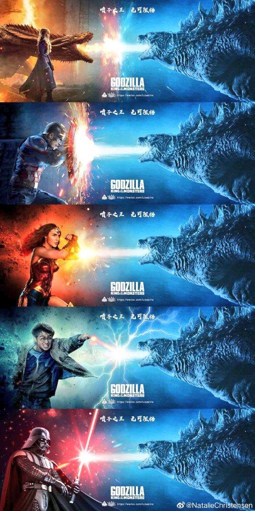 #GODZILLA VS... #GodzillaMovie