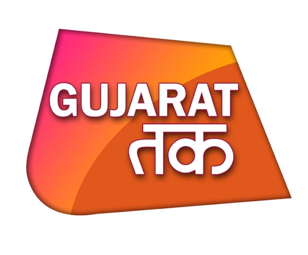 Election Result 2019: लोकसभा चुनाव 2019 के सबसे तेज नतीजे only on GujaratTak विडियो देखे - https://youtu.be/rtLmjip3kzg via @YouTube