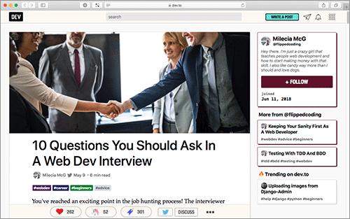 Web制作者として転職する際、その会社の面接で尋ねておきたい質問のまとめ
