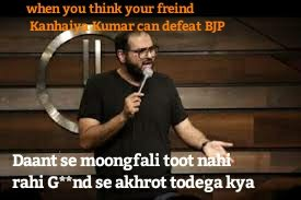 Hi @kunalkamra88 here&#39;s a meme on your awesome lines #ElectionResults2019 #Begusarai<br>http://pic.twitter.com/m1rQSmBQ5W