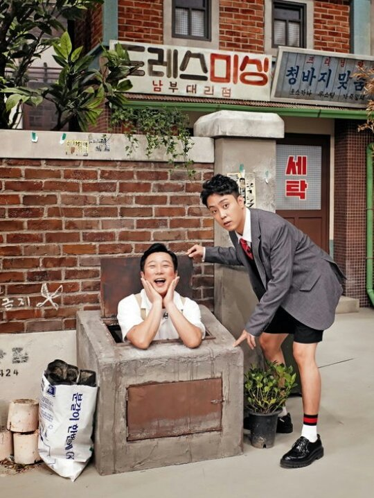 Eun Choding!#은지원 #젝스키스