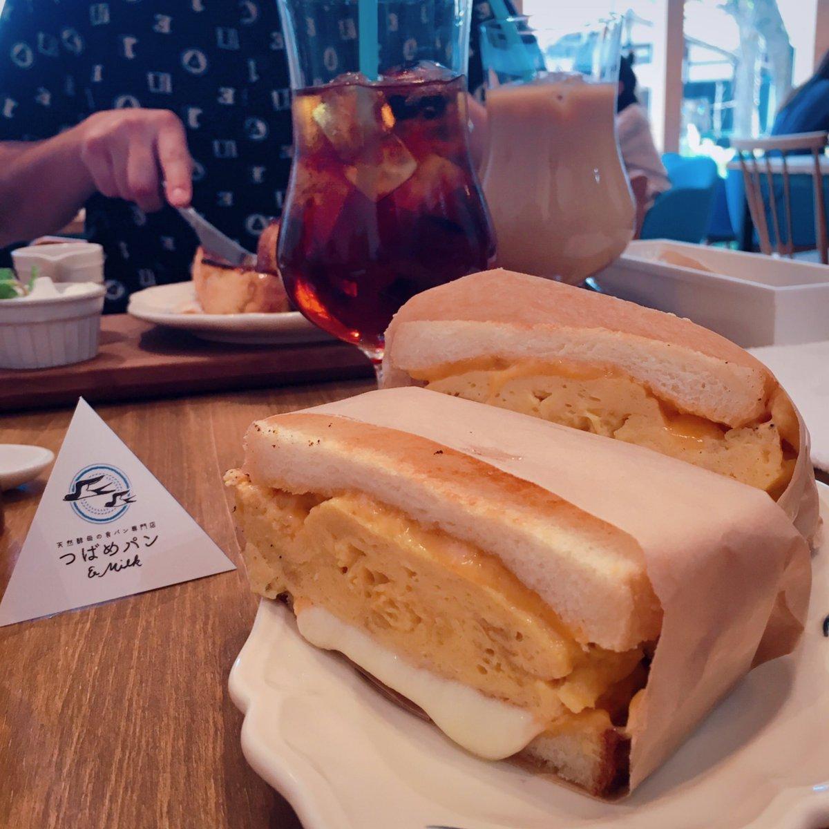 つばめ パン