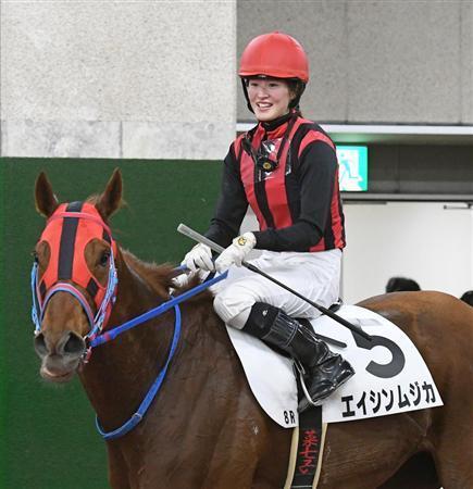 藤田菜七子、ダービーウイークは東京で計11鞍に騎乗! 目黒記念にはアクションスターで参戦(サンケイスポーツ) - スポーツナビ https://t.co/sThSQnOQJr  25、26日の出走馬が23日に確定した。先週は土日連続勝利で今年のJRA14勝目を挙げた藤田菜七子騎手(20)=美浦・根本=は、日…