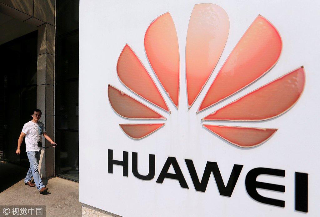 China Daily's photo on Huawei