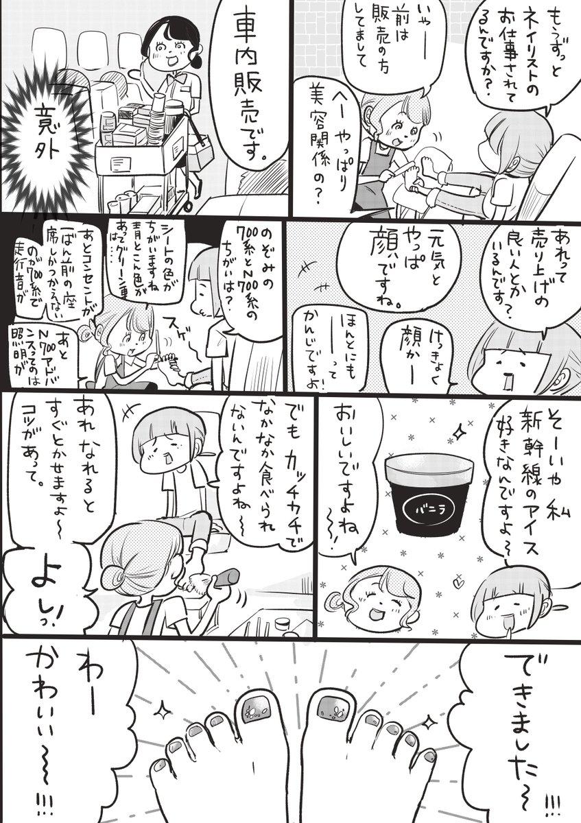 松本ひで吉*5/13単行本③発売さんの投稿画像