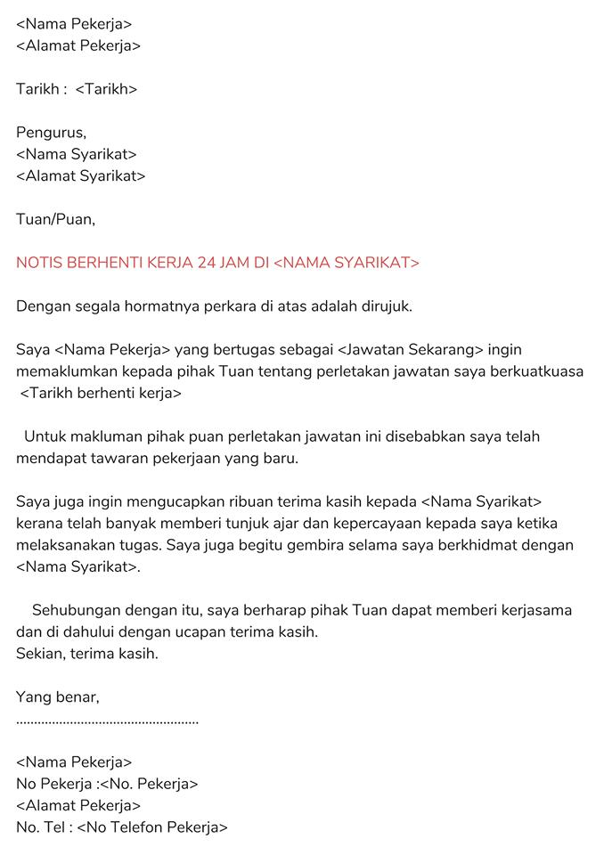 Maukerja در توییتر Mautips Contoh Surat Berhenti Kerja Dalam Bahasa Malaysia 1 24 Jam 2 Serta Merta 3 Sebulan 4 Seminggu 5 Atas Sebab Sebab Tertentu Rt Untuk Rujukan Yang Lain Https T Co Iicdd0fxsz
