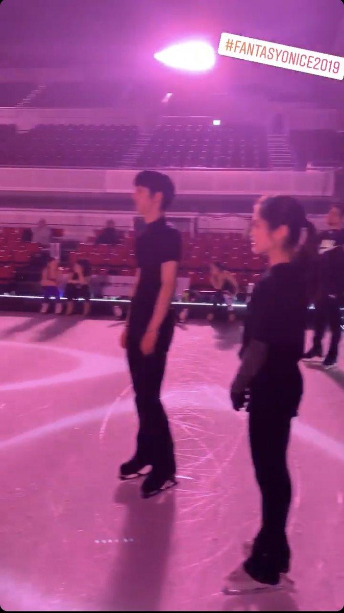 primo rehearsal