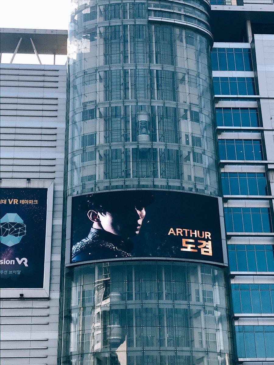 huhu excalibur ads over the big screens at ddp  lee seok  <br>http://pic.twitter.com/00OhO0liXm