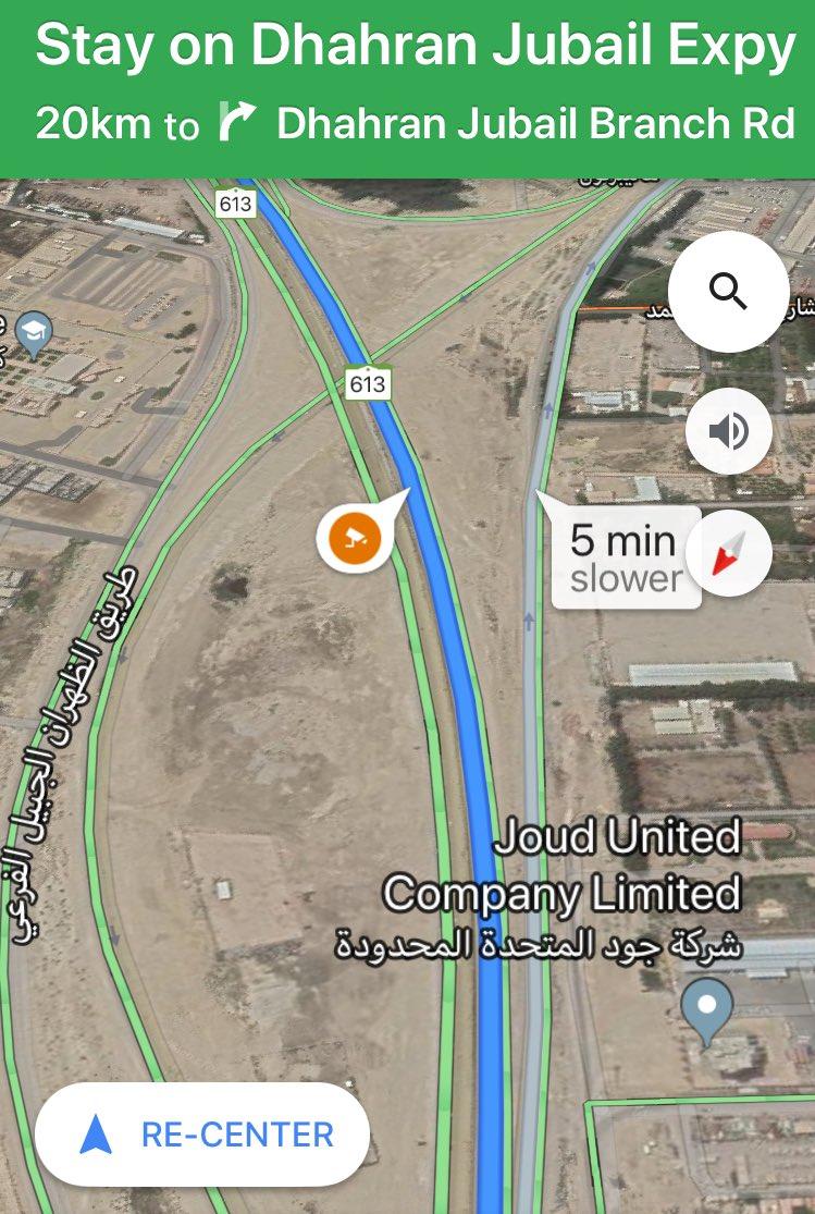 خرائط #جوجل تضيف خدمة التنبيه ل (وجود كاميرة رصد امامك) ساهر على #ساهر