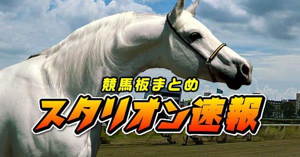 武豊騎手が仏国オークスに欧州馬で参戦!「楽しみです」 https://t.co/2Qwu6MqF7X