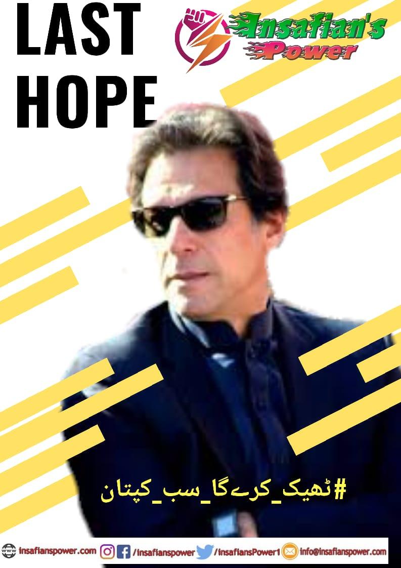 Imran Khan-led govt to build cancer hospital in Balochistan. #ٹھیک_کرےگا_سب_کپتان<br>http://pic.twitter.com/R27yimmXO8