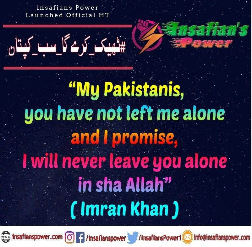 Imran Khan is a name of hard work. And he has passion for Pakistan. One day he will make a great Pakistan. #ٹھیک_کرےگا_سب_کپتان<br>http://pic.twitter.com/vJvWe8dHKm