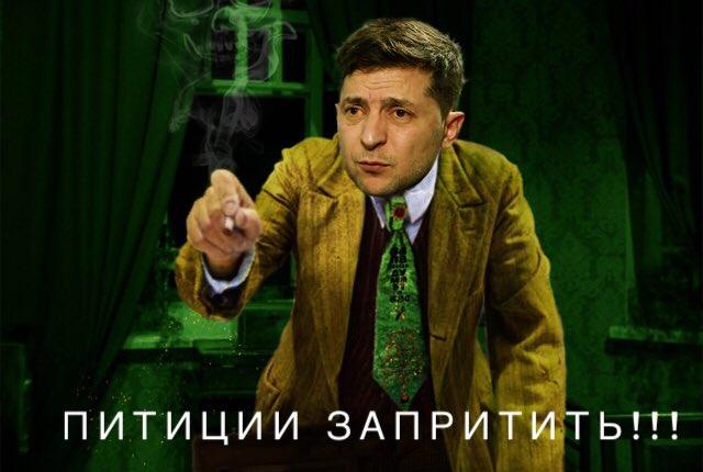 Зеленський відповів на петицію про звільнення Авакова: це належить до повноважень Верховної Ради - Цензор.НЕТ 7601