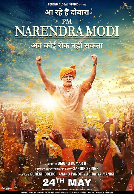 #PMNarendraModi  🙌 Coming tomorrow in Cinemas near you.  Don't forget to watch this amazing movie.  Film on such amazing Person  #ModiAaRahaHai @vivekoberoi @OmungKumar @sandip_Ssingh @sureshoberoi @ModiTheFilm2019 @anandpandit63 @AcharyaManish7 @tseries