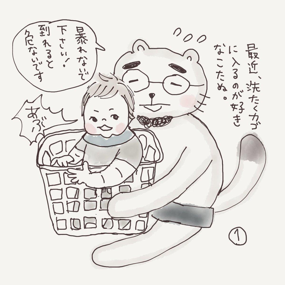 イラスト日記 Hashtag On Twitter
