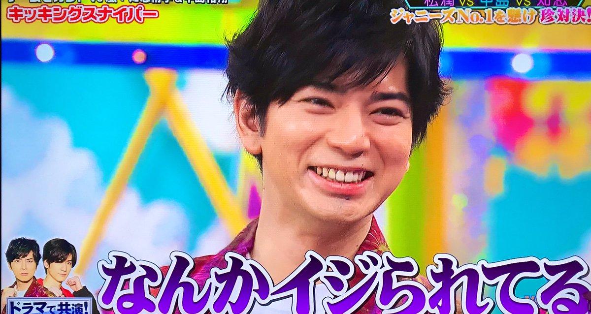 MUKU☆'s photo on #VS嵐