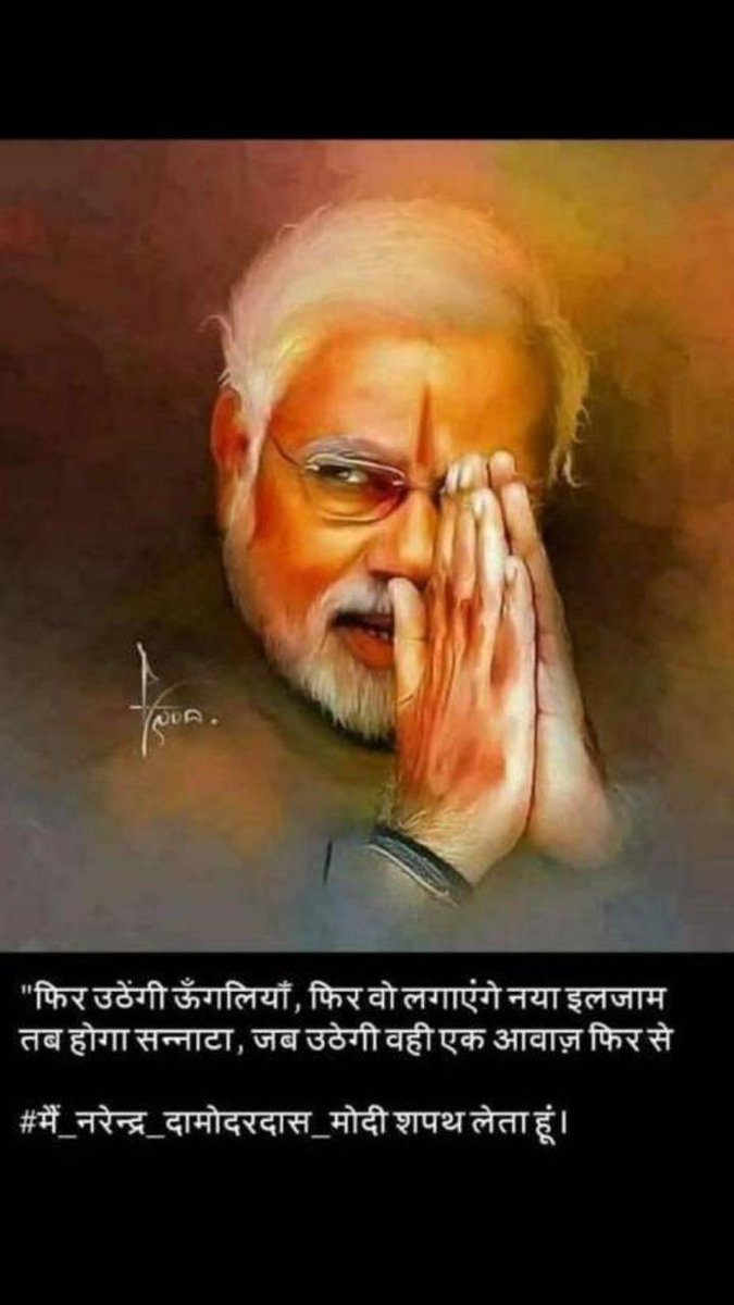 #TogetherWeGrow #ElectionResults2019 #ModiOnceMore