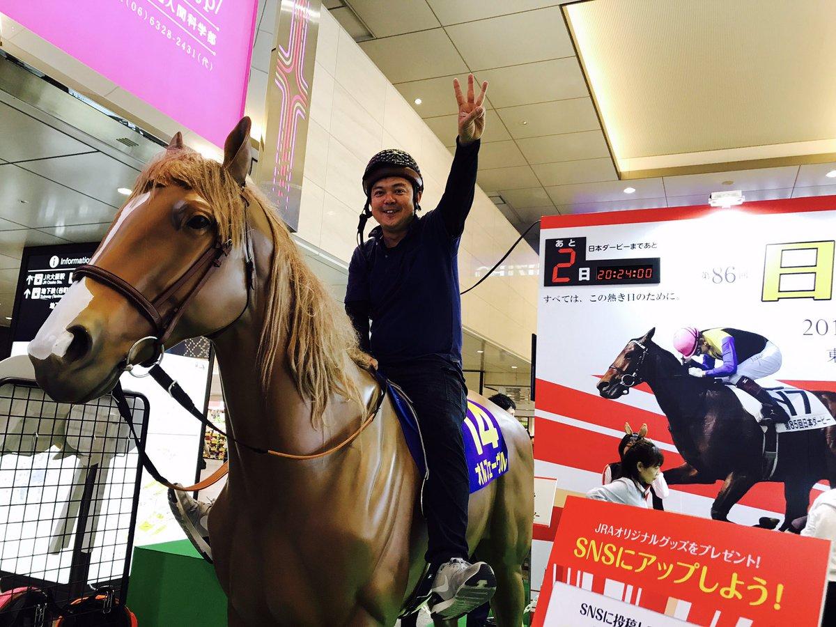 オルフェーヴルに騎乗しました。 お馬さんにはしゃぐ40歳!みら〜!