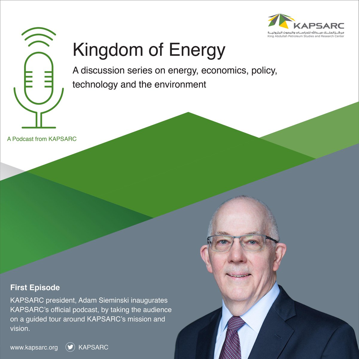 #KAPSARC launches Kingdom of Energy, a #podcast created by and  targeted energy experts. Tune in for the latest on #energy, economics, policy, technology and the #environment.Listen now: https://bit.ly/2Qeb644