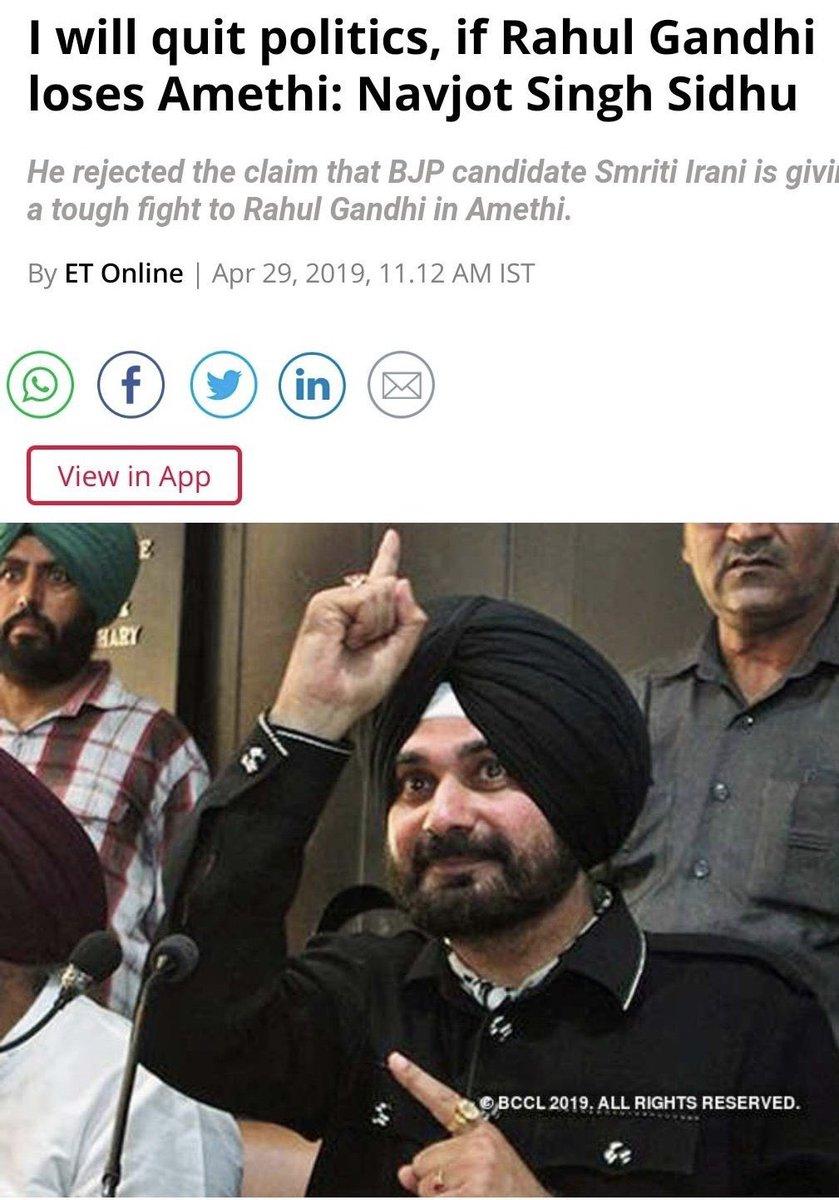 सिद्धू जी को ये प्रतिज्ञा कप्तान अमरिंदर सिंह जी ने आज ही से याद दिलानी शुरू कर दी है! कैप्टन ने दिन में ही कह दिया कि सिद्धू की हरकतों की वजह से कई सीटें हारे!