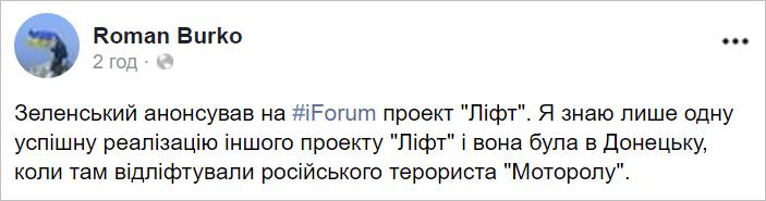 Портнов подав у ДБР третю заяву на Порошенка і повідомив про відкриття кримінального провадження - Цензор.НЕТ 2753
