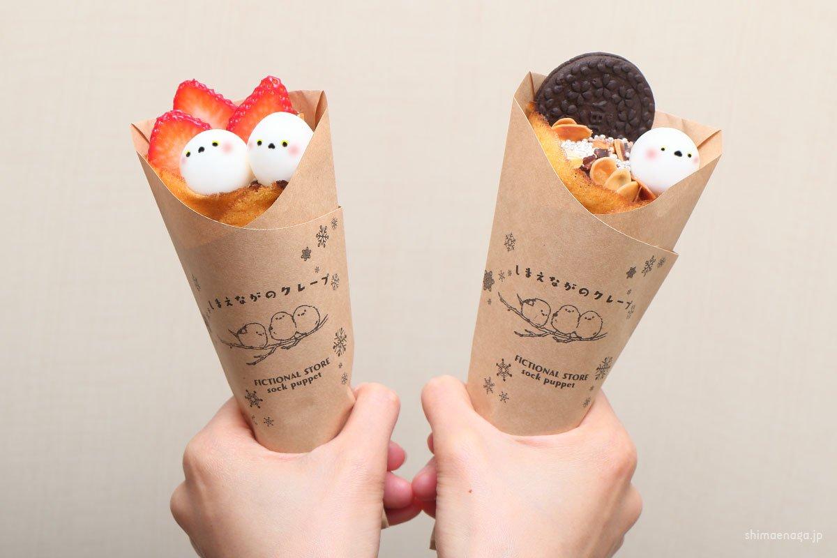 札幌にあるインスタ映え抜群のクレープ!かわいいシマエナガのマシュマロが無料です!!