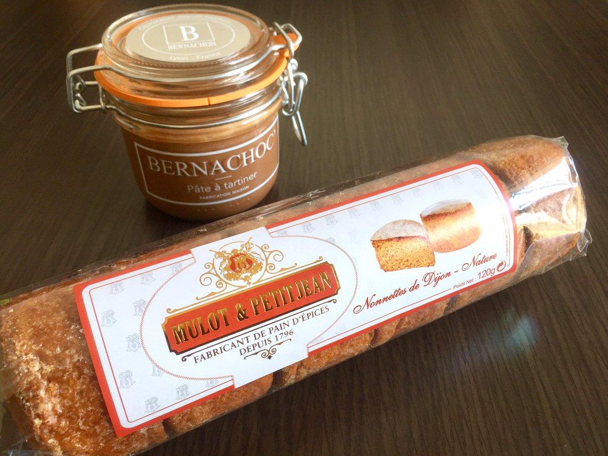 ミュロ&プティジャン * ノネット ナチュール  ベルナシオン * ベルナショック パータタルティネ  フランス展🇫🇷で買ったノネット🍞に、ヘーゼルナッツ🥜とカカオ🌱を混ぜて作られた濃厚ペースト🍯を合わせてっ😊✨  柔らかノネットの引き立つ甘さ🍊、ベルナシオンのショコラ🍫の旨味が凄く美味っ😋👏