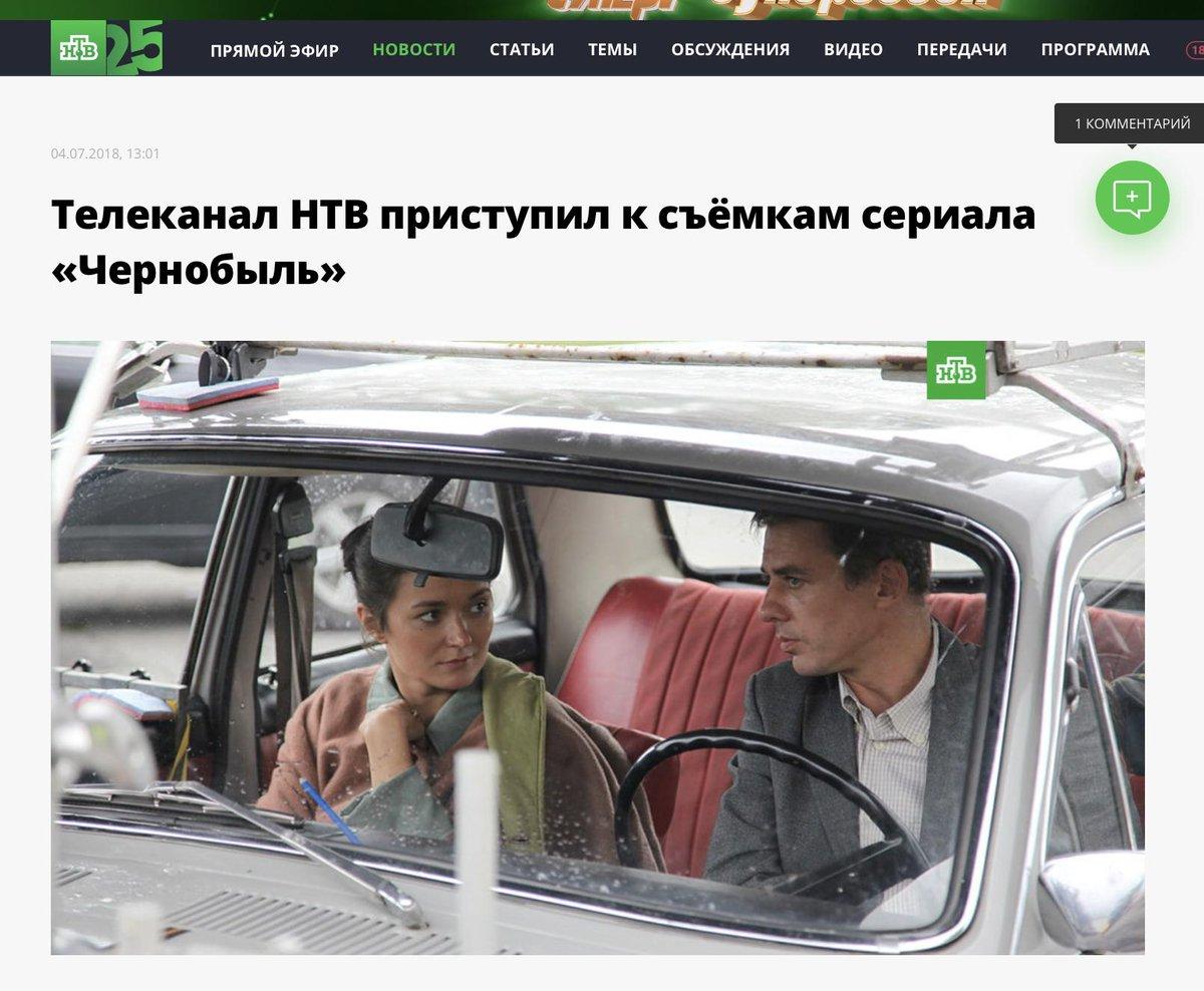 """Сериал """"Чернобыль""""                      D7QHCciW4AIHVsx"""