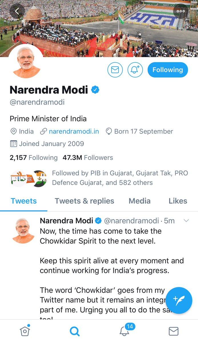 प्रधानमंत्री नरेन्द्र मोदी ने अपने नाम के आगे से चौकीदार शब्द हटा दिया। #ResultsOnAajTak