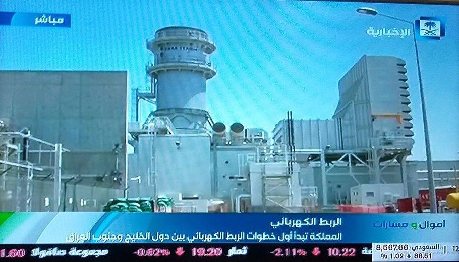 موضوع موحد للتقارب العراقي السعودي - صفحة 3 D7QLkVFXYAABtng