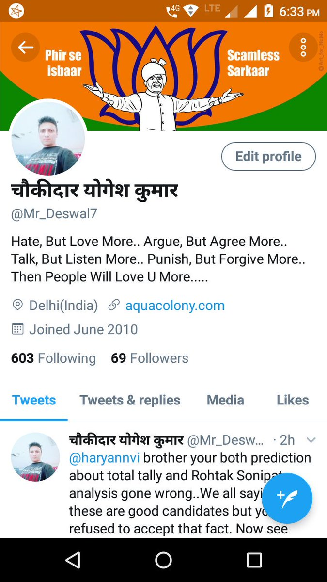 So Narendra Modi Mission of Mein Bhi चौकीदार Succed and He Appeal to Remove now from their profile. As we are discipline follower of him thus removing that prefix। #MeinBhiChowkidar <br>http://pic.twitter.com/OK9I1Evpte