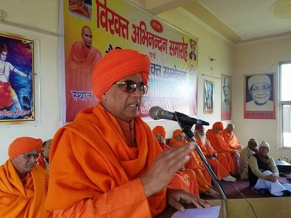 आर्य संन्यासी @MPSumedhanand जी को दोबारा सांसद चुने जाने पर  आर्य समाज की ओर से  हार्दिक शुभकामनाएं।।Vinay Arya