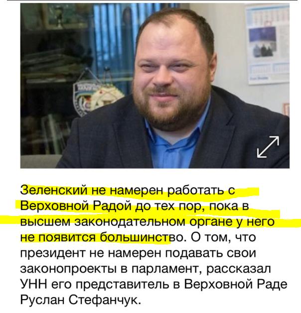 В Україні стартувала виборча кампанія дострокових виборів до Верховної Ради - Цензор.НЕТ 1786