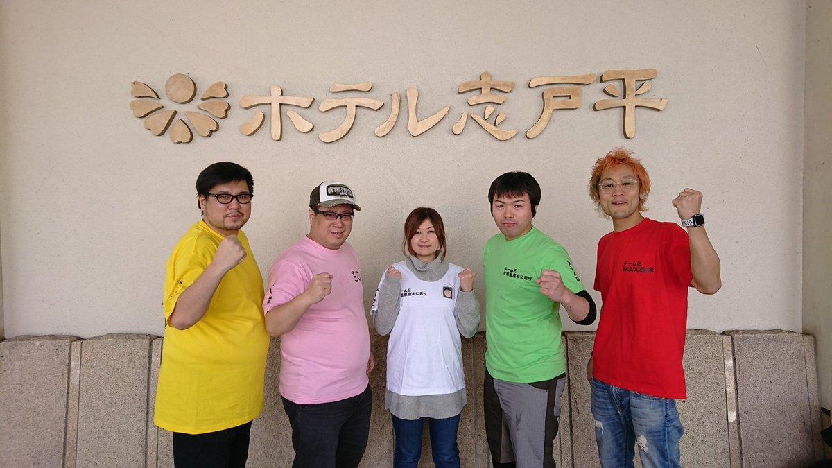 ラスカル新井 wiki