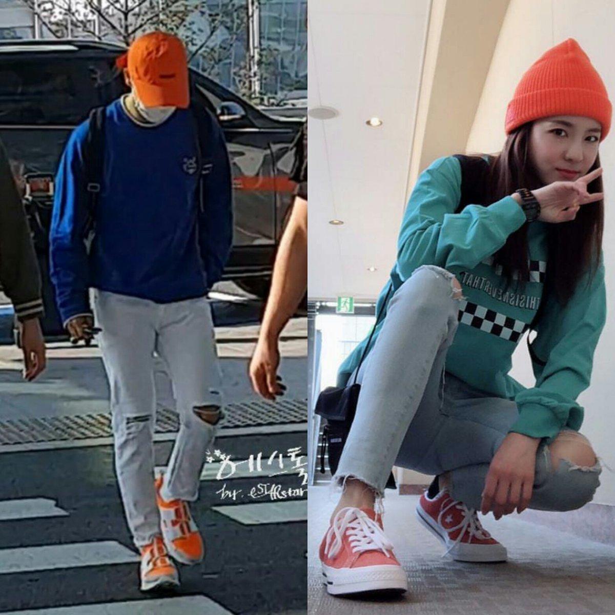 Donghae og dara dating