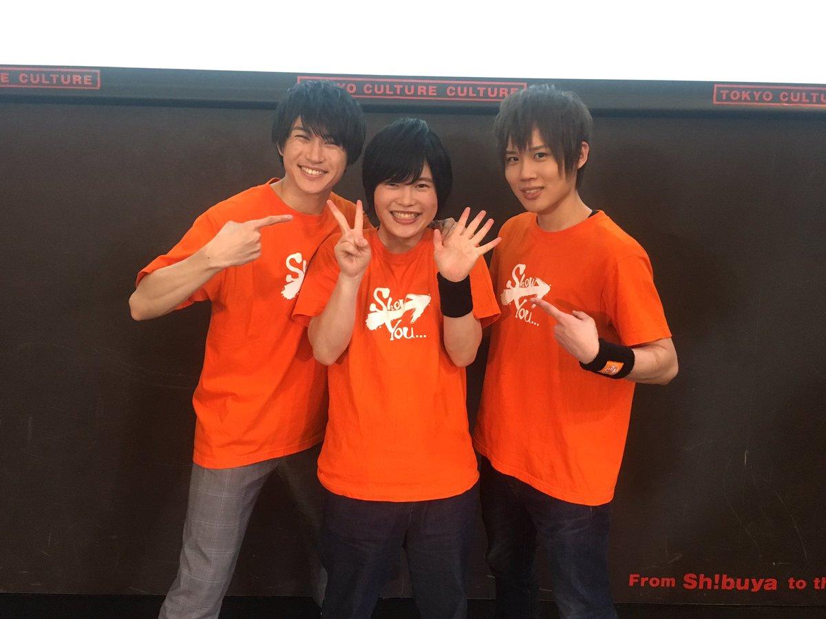男子力向上委員会イベント&生放送!ご覧いただいた皆様ありがとうございました!色々あって記憶が混濁しているのですが…ただただ幸せだったという事ははっきりしております!矢野さんと昌平のサプライズラップ…まさかのあの方々からメッセージまで…!自分には身に余る幸せで、本当にいい#danshi