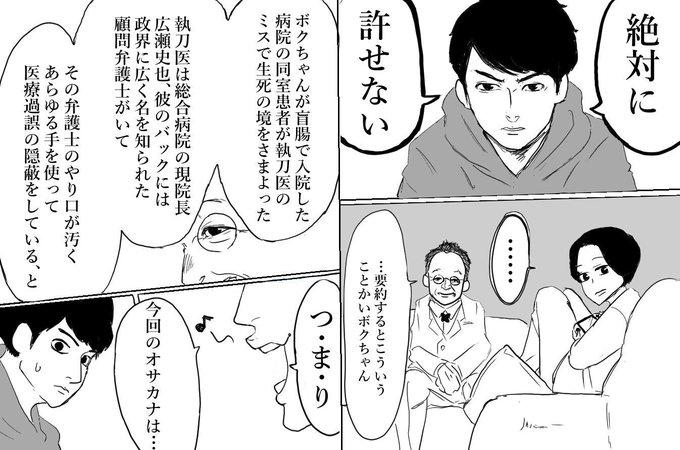 漫画 リーガル ハイ