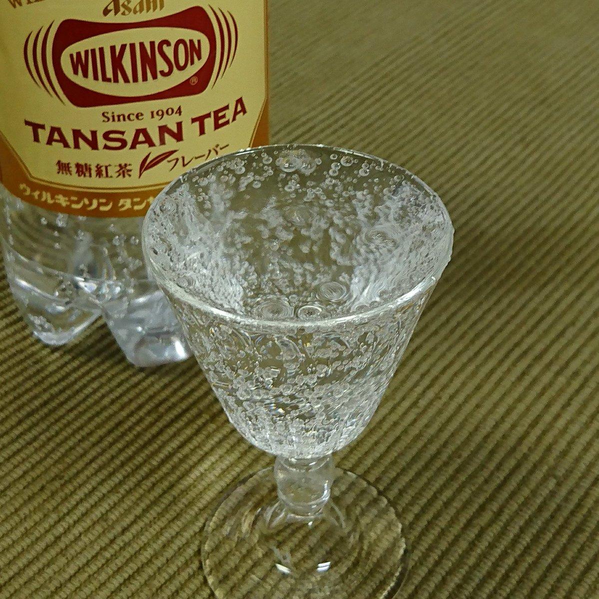 ウィルキンソン タンサン ティー。限りなく透明な水色、甘やかな紅茶飴のような香、刺激を伴う軽やかな甘味。まるで炭酸水のような紅茶でしたw
