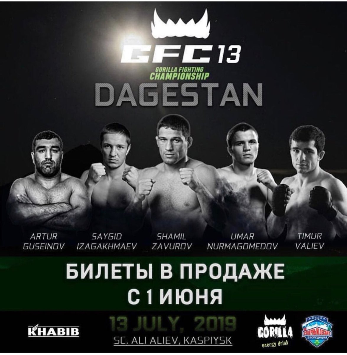 Khabib Nurmagomedov (@TeamKhabib) is getting into the promotion business. He's involved with a card in July, per his manager Ali Abdelaziz (@AliAbdelaziz00). Check out the logo on the bottom left.
