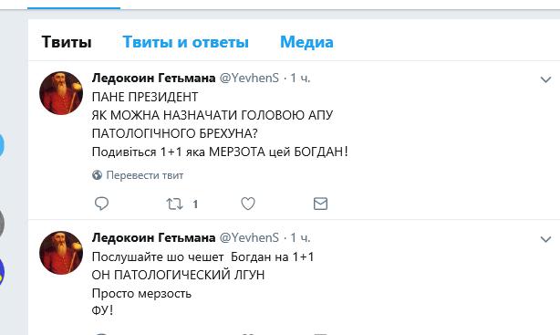 Богдан про Медведчука: Ми не бачимо його переговорником з нашого боку - Цензор.НЕТ 9918