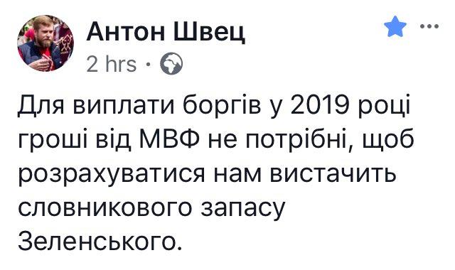 Богдан про Медведчука: Ми не бачимо його переговорником з нашого боку - Цензор.НЕТ 3098