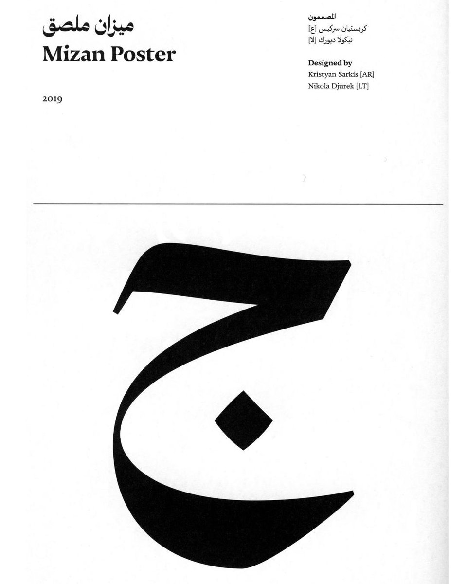 Letterform Archive on Twitter: