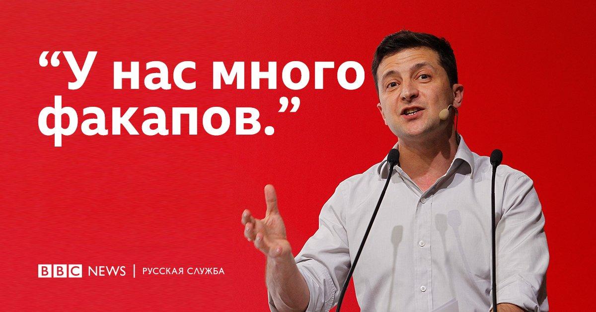 Явка на виборах в ОТГ - від 30% до 70%, - ЦВК - Цензор.НЕТ 7361