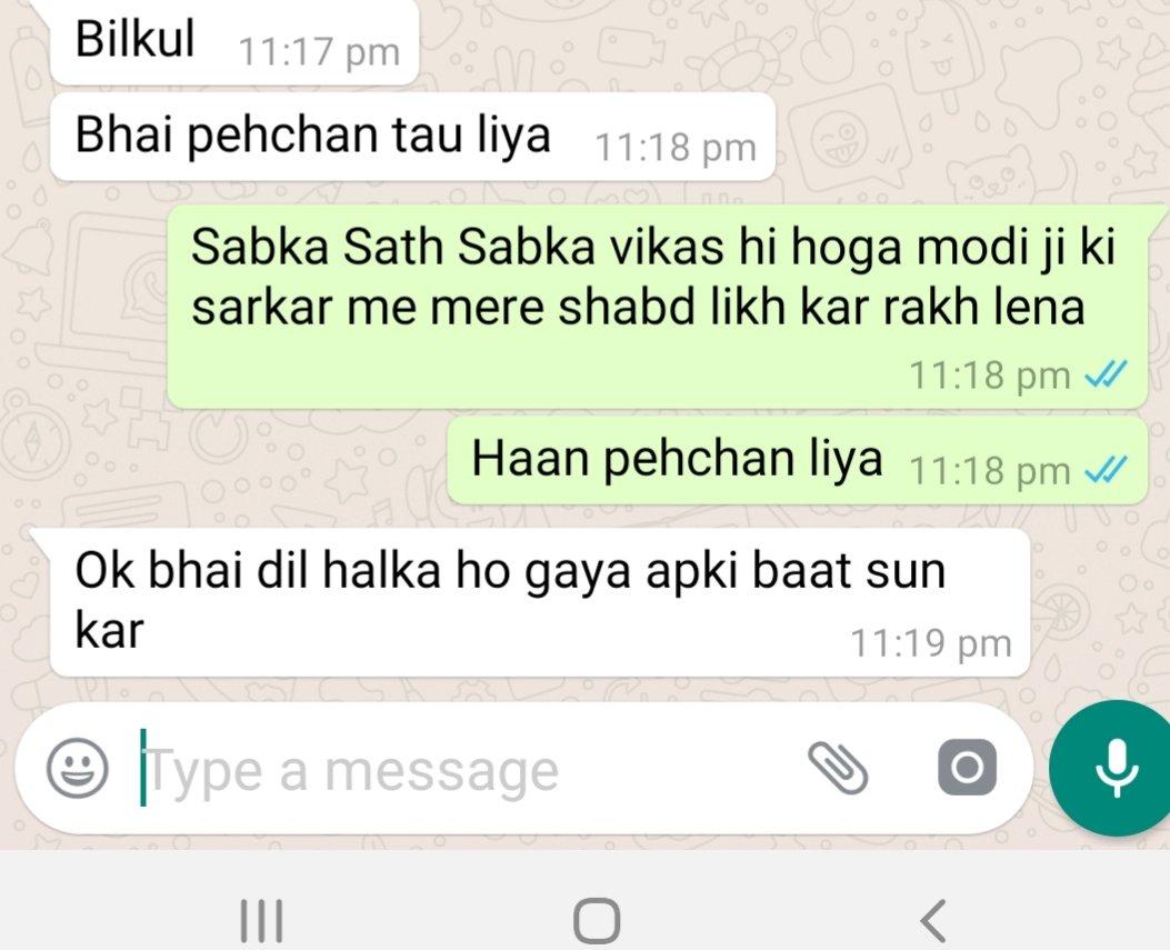 Virodhi shabd in hindi