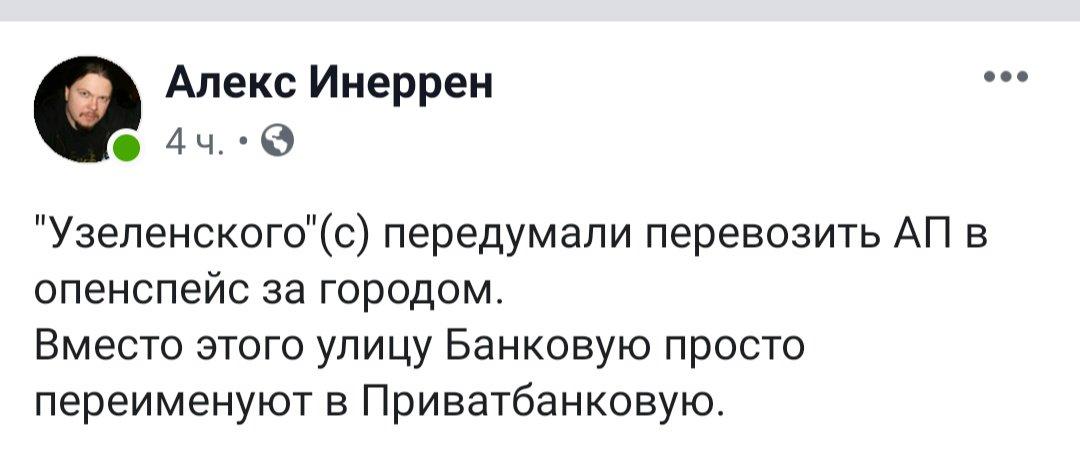 Зеленский внес в Раду законопроект об обеспечении избирательных прав военнослужащих - Цензор.НЕТ 4825