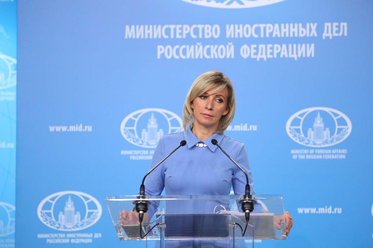 Briefing by Foreign Ministry Spokesperson Maria #Zakharova (Moscow, May 23, 2019)  http://www. mid.ru/en/foreign_pol icy/news/-/asset_publisher/cKNonkJE02Bw/content/id/3658436 &nbsp; … <br>http://pic.twitter.com/vebSK3uUw4