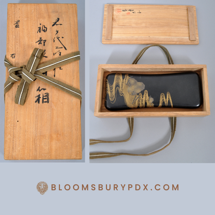 Antique Japanese Lacquer Pen Scribe's Calligraphy Set and Case, Meiji Period, c. 1880.  https://bloomsburypdx.com/products/brush-set…  #antique #japanese #lacquer #penscribe #calligraphy #meijiperiod #engraved #meiji #scribe #japaneseart #japan #calligraphic #decorativearts #antiques #pdxantiques #pdx
